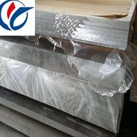7050鋁合金典型用途