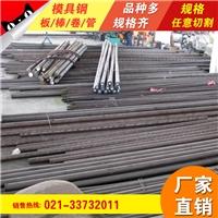 生产销售LC4-T6模具钢管
