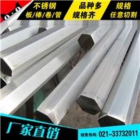 上海韵哲生产销售12Cr17Ni7不锈钢管