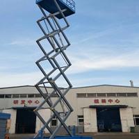 16米升降機 電動升降平臺廠家供應
