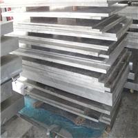 5754氧化鋁板5754鋁板廠家
