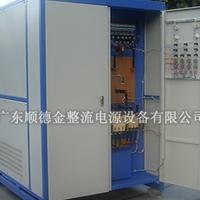 铝电解电源,金属电解整流器