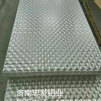 磨花铝板现货供应