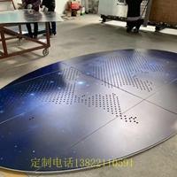 3D图案打印穿孔铝单板-专业厂家