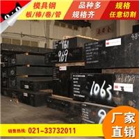 上海韵哲生产现货供应25cr2mova毛细棒