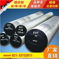 上海韵哲专业销售5083进口模具钢板