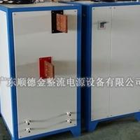 陽極氧化設備,陽極氧化電源,整流機