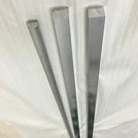 6063鋁排鋁條規格定制