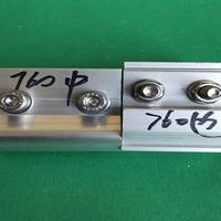 760防滑夾具 矮立邊夾具 鋁合金夾具