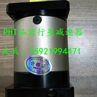 供應品宏PHT行星減速機DL060L2-9-14-50