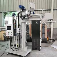 PLC控制鋁液精煉除氣機