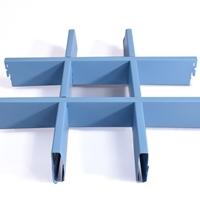 游乐场铝合金吊顶 蓝色铝格栅