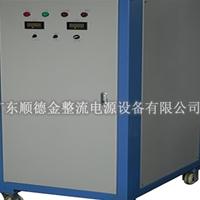 铝件抛光设备,电解电源,可控硅整流器