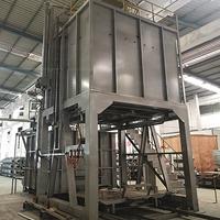 广东铝合金T6热处理炉 立式铝合金淬火炉