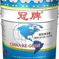 丙烯酸聚氨酯防腐涂料-冠牌超值惠購