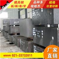 生产7075超长模具钢板