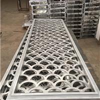 门头铝窗花 屏风铝花格厂家定制