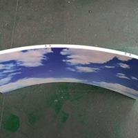 3D打印圆弧铝单板