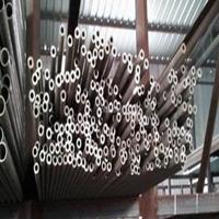 供应高强度平直7021铝管化学成分