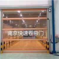 PVC快速卷簾門、堆積式快速門、工業快速門