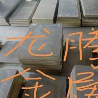 蝕刻用HPb59-1黃銅板,黃銅雕刻板
