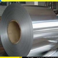 6061铝带怎么卖 6061合金铝带 6061什么材质