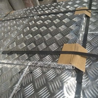 电梯口防滑花纹铝板现货价钱若干?