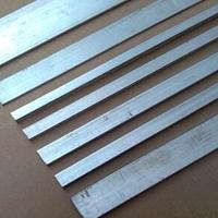 高强度铝排 7050硬质航空铝 价钱优惠规格全