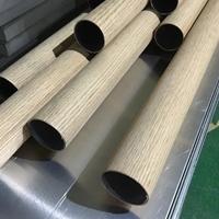 木皮铝方通 铝合金贴木皮  实木木皮铝方通