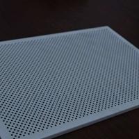 铝蜂窝板厂家生产各种铝蜂窝板