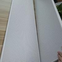 質輕、吸音、耐火鋁扣板 沖孔鋁天花板