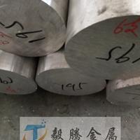 超硬铝棒 7075-T6大直径195