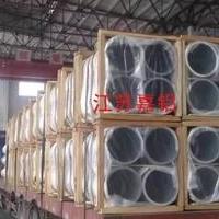 揚州 300mm大直徑鋁管長期生產