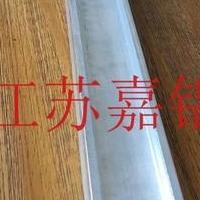 扬州 铝包铁样品