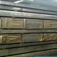 12mm厚铝板 阳极氧化A5052铝板