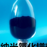 氧化镨 氧化镨粉 纳米氧化镨粉-中航纳米