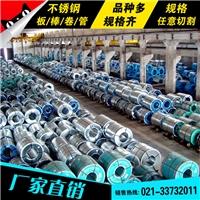 上海韵哲钢厂90Cr18MoV