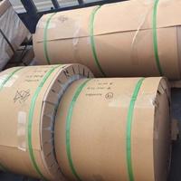 0.5厚管道保温铝卷现货