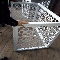 定制酒店外墙雕花空调外机保护罩