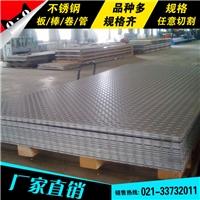 12Cr17Ni7超宽不锈钢板