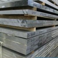 日本5A03-o態超薄鋁板 防銹鋁板