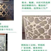 门头装饰镂空铝板_雕花铝板生产厂家