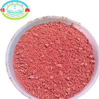 聚合氯化铝铁 污水处理混凝剂