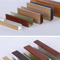 铝方通厂家 U型铝方通 木纹铝方通