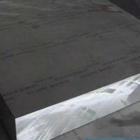 重庆5552-o态铝板 氧化拉丝铝板