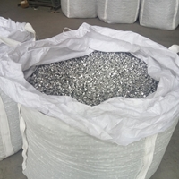 脱氧铝粒加工 铝颗粒来料加工厂家