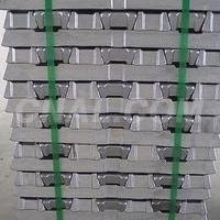 供应各种铝合金锭铝锭价格铝锭厂家