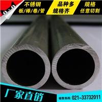 5Cr21Mn9Ni4N不锈钢管