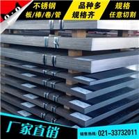 SUS301超宽不锈钢板