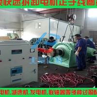 北辰亿科 电机联轴器拆卸设备